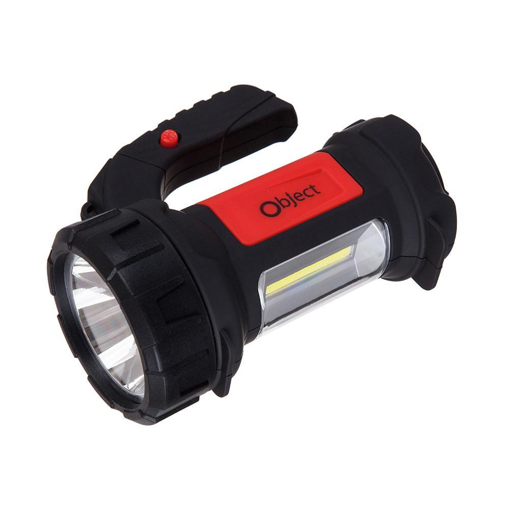 2-1 Spotlight Lantern